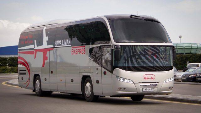 Airport Express <br> <mark> &nbsp;&nbsp; Free &nbsp;&nbsp; </mark></br>