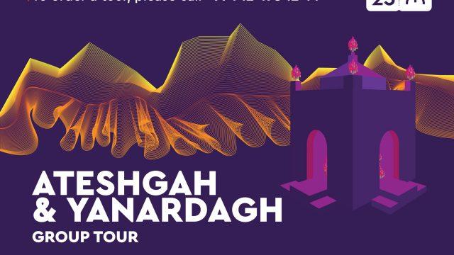 Ateshgah &#038; Yanardagh Group Tour <br> <mark>    20% Discount    </mark></br>