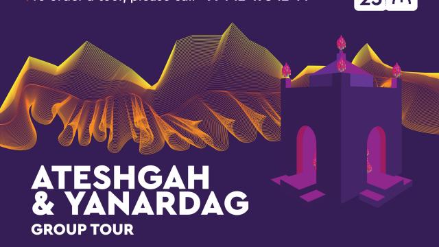 Ateshgah & Yanardag Tour <br> <mark>    20% Discount    </mark></br>