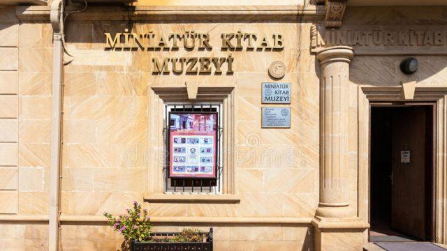 Baku Museum of Miniature Books <br><br> <mark>  Free  </mark></br>