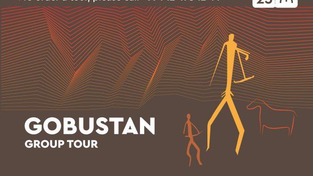 Gobustan Tour <br> <mark>    20% Discount    </mark></br>
