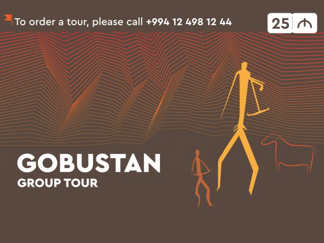 Gobustan Tour <br> <mark>    50% Discount    </mark></br>