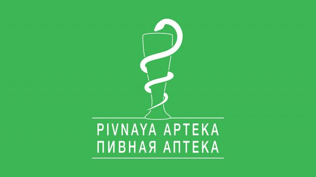 Pivnaya Apteka <br> <mark> 1+1 Burger </mark></br>