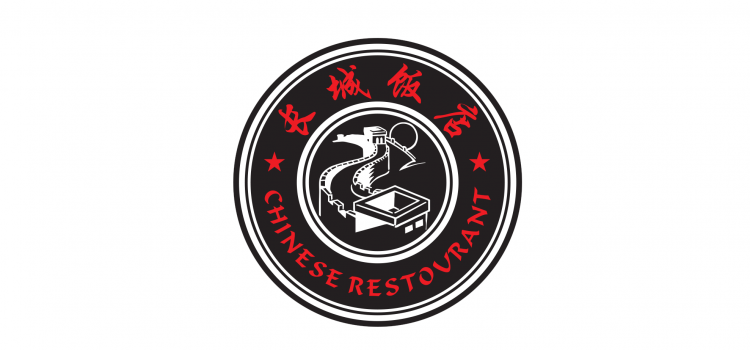 Chinese Restaurant Great Wall <br> <mark> 10% Discount </mark></br>