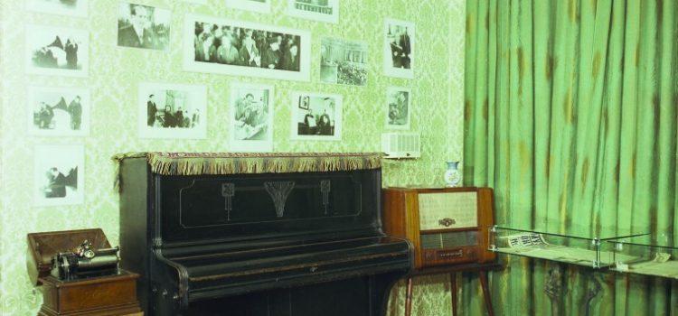 Bulbul's Memorial Museum <br><br> <mark>  Free  </mark></br>