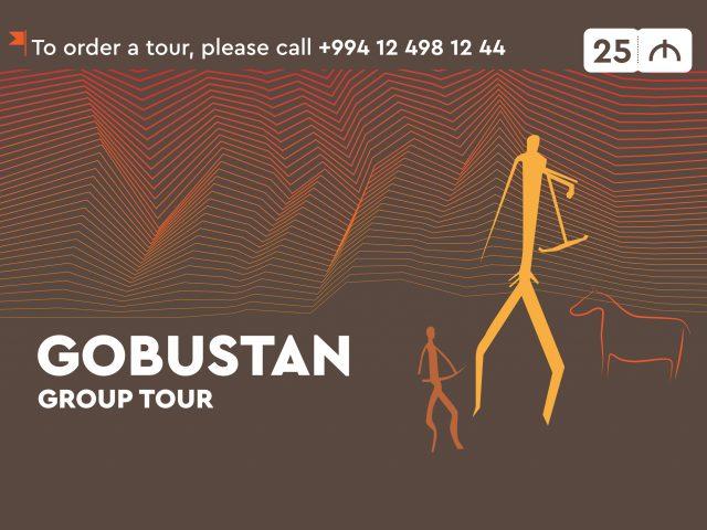Gobustan Tour <br> <mark>    50% Discount    </mark></br>